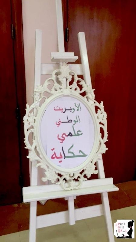 3alami7ekaya1