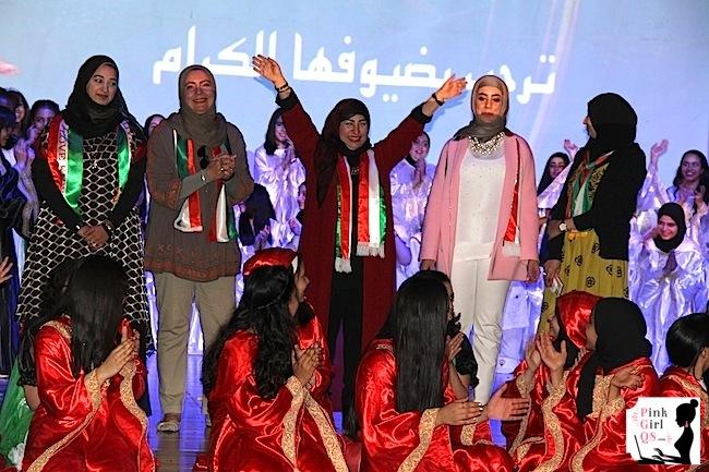 3alami7ekaya19