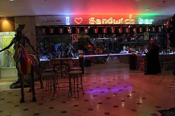SandwichBarSalmiya1