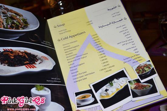 Aubergine Restaurant Review