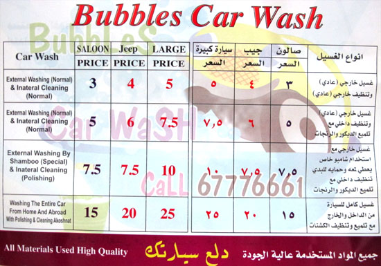 How Much Does An Average Car Wash Cost