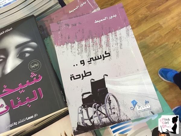 bookexpo3