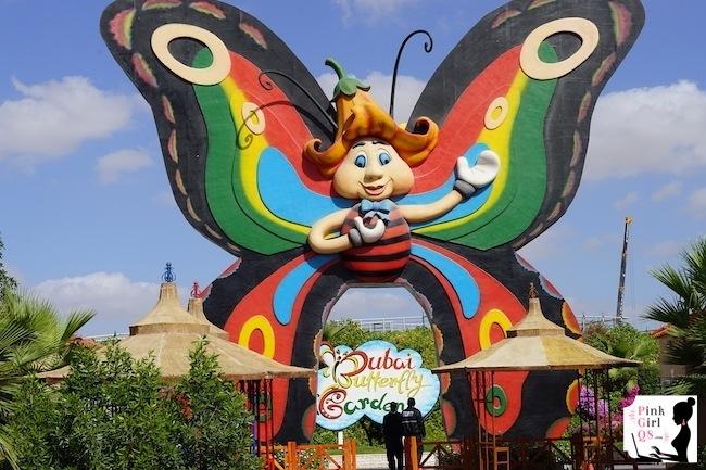 butterflygar1