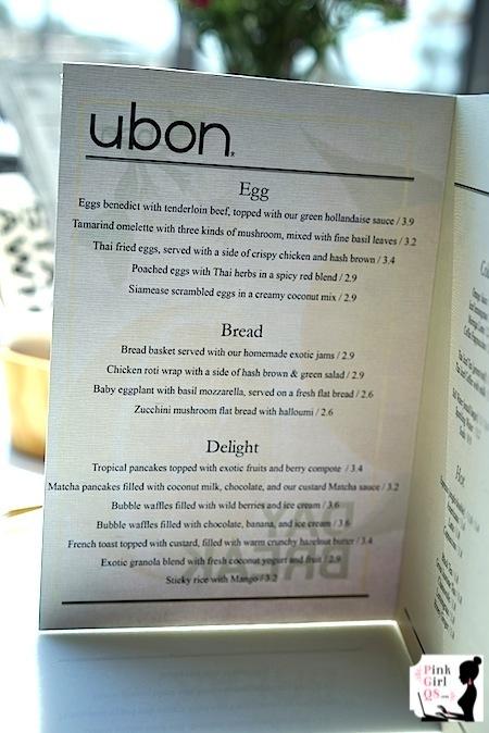 ubonbf5
